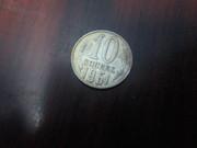 продам монету (10 копеек 1961 года) в хорошем состоянии