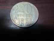 продам монету (20 копеек 1962 года)