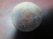 продам монету (3 копеек 1952 года)