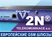 Шлюз GSM 2N VoiceBlue Next на 4 sim-карты