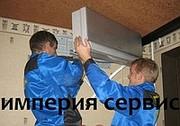 ремонт и заправка кондиционеров и холодильников