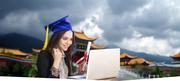 Гранты на обучение в Китае со стипендией.