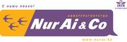 АвиаТурагенство NurAi & Co